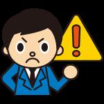 悪質な管理会社に注意!対策はどうするべきか?